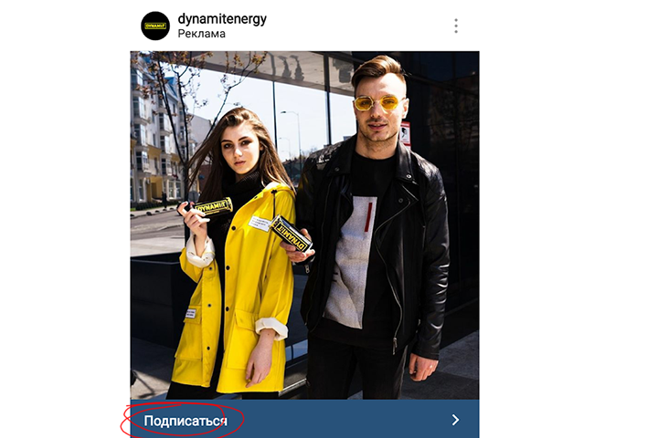 Скриншот из ленты Instagram