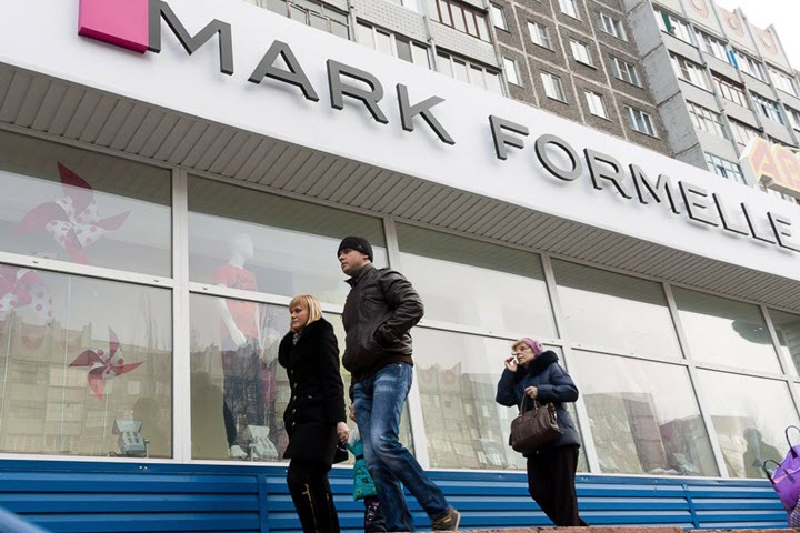 """Фото с страницы """"Марк Формэль"""" ВКонтакте"""