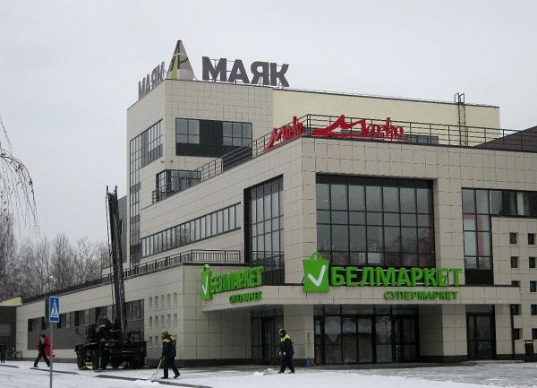 Фото с сайта slutsk-gorod.by