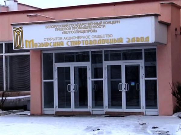 Фото с сайта gorodmozyr.by