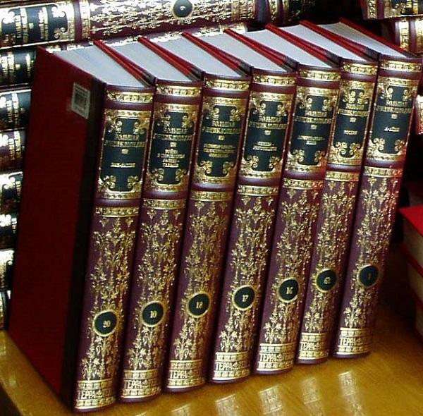 Фото с сайта library.sibsiu.ru