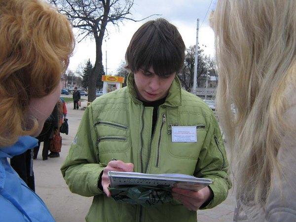 Фото с сайта dnrespublika.info