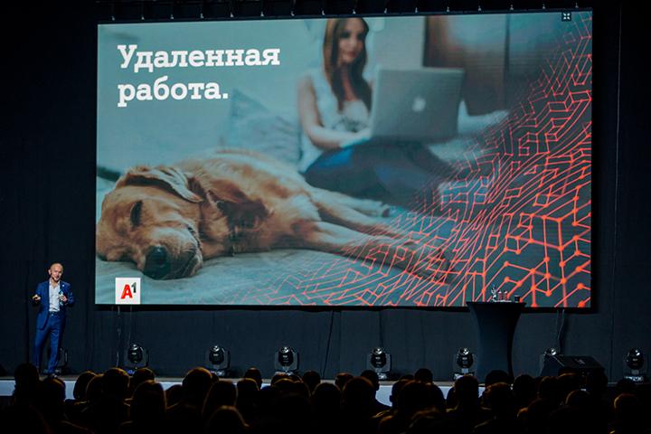 Роберт Дашян. Фото: Дарья Бурякина, probusiness.io