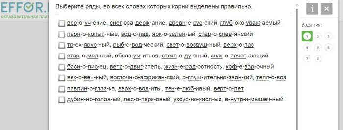 Так выглядит тест для определения пробелов в знаниях по русскому языку.