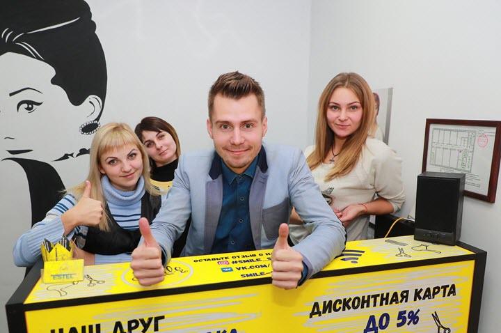 Фото из сообщества Smile во ВКонтакте
