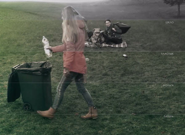 Скриншот видеоролика на YouTube