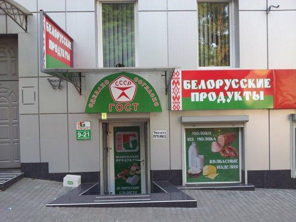 Фото с сайта zovzakona.org