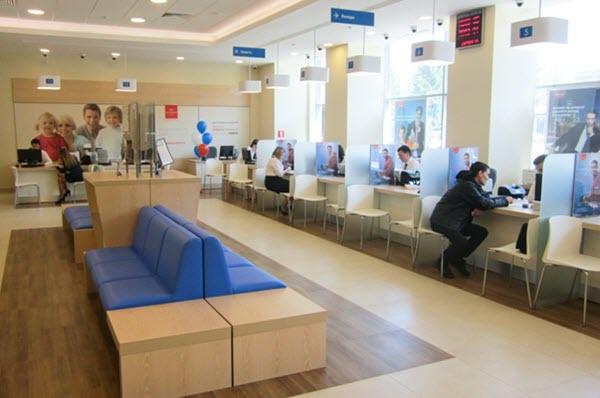 Фото с сайта bankinform.ru