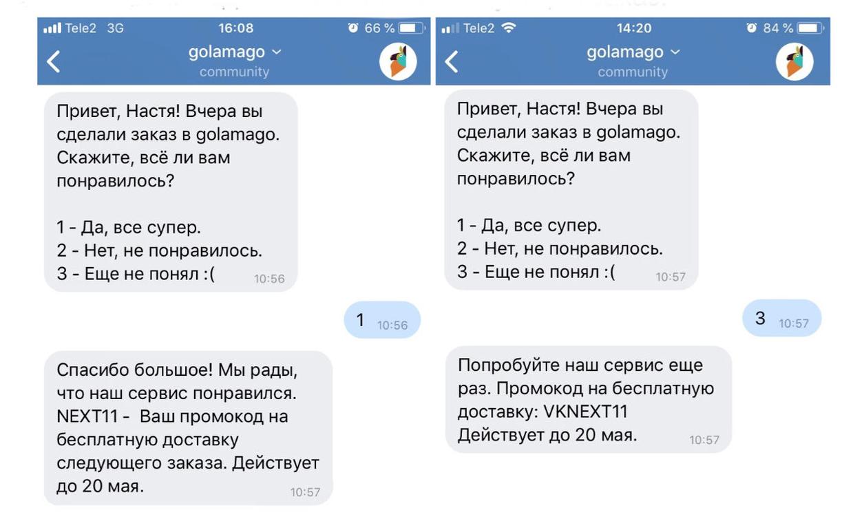 Скриншот предоставлен автором