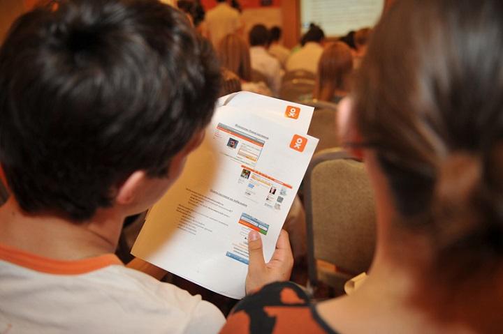 Фото с сайта allmoldova.com