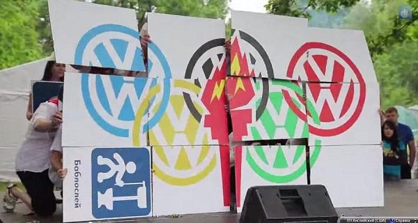 Июнька-2014 – корпоративное мероприятие Атлант-М. Скриншот кадра с youtube.com