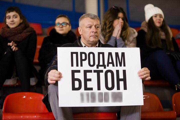 Фото со страницы DJO.BY ВКонтакте
