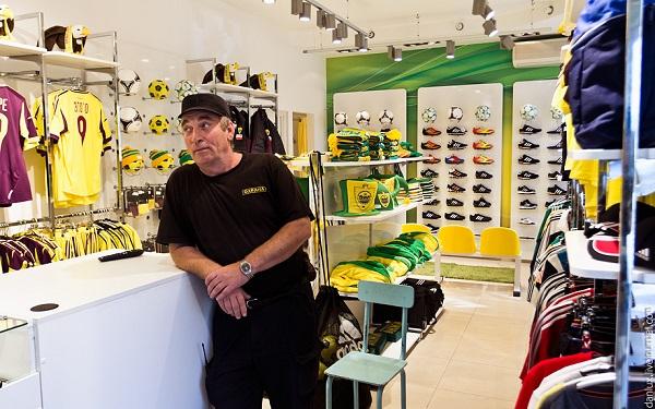 Фото с сайта nakhgeoclub.com