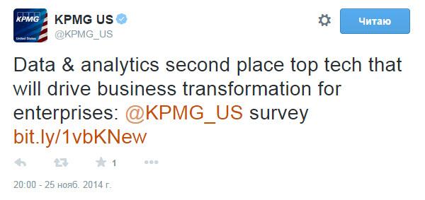 Скриншо со страницы @KPMG_US в Твиттере