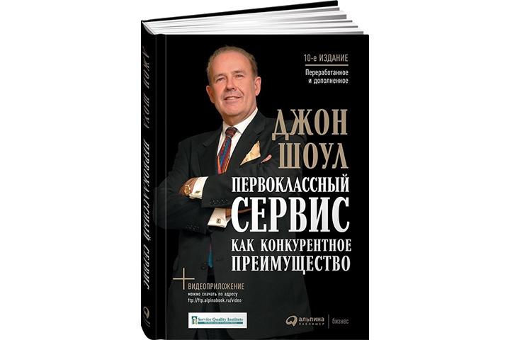 Фото с сайта booklya.ua