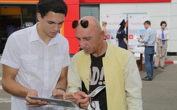 Фото с сайта vm.ru