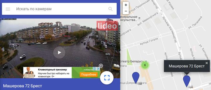 Скриншот с сайта voblaka.by