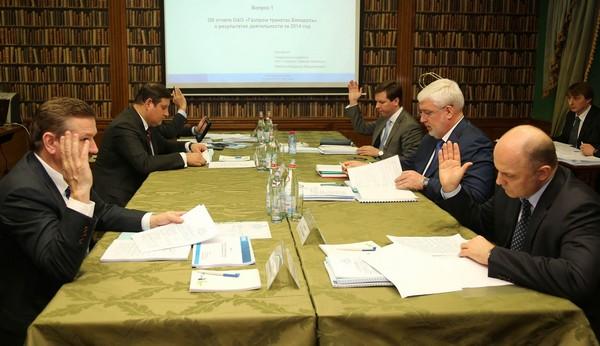 Фото с сайта belarus-tr.gazprom.ru