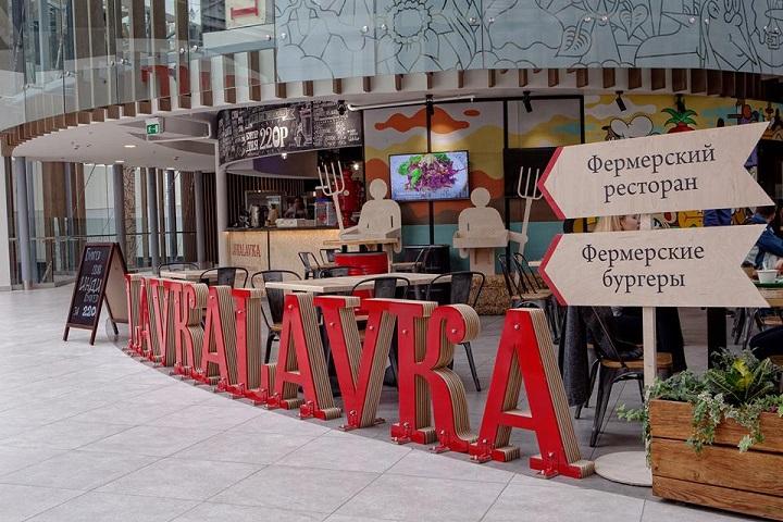 Дети едят бесплатно в ресторане ЛавкаЛавка. Юг. Фото со страницы Дмитрия Акишкина в Facebook