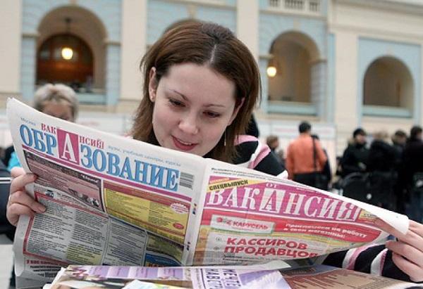 Фото с сайта vmichurinske.ru
