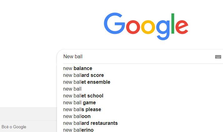 Скриншот со страницы Google