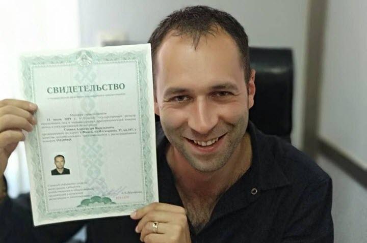Александр Савик. Фото из личного архива