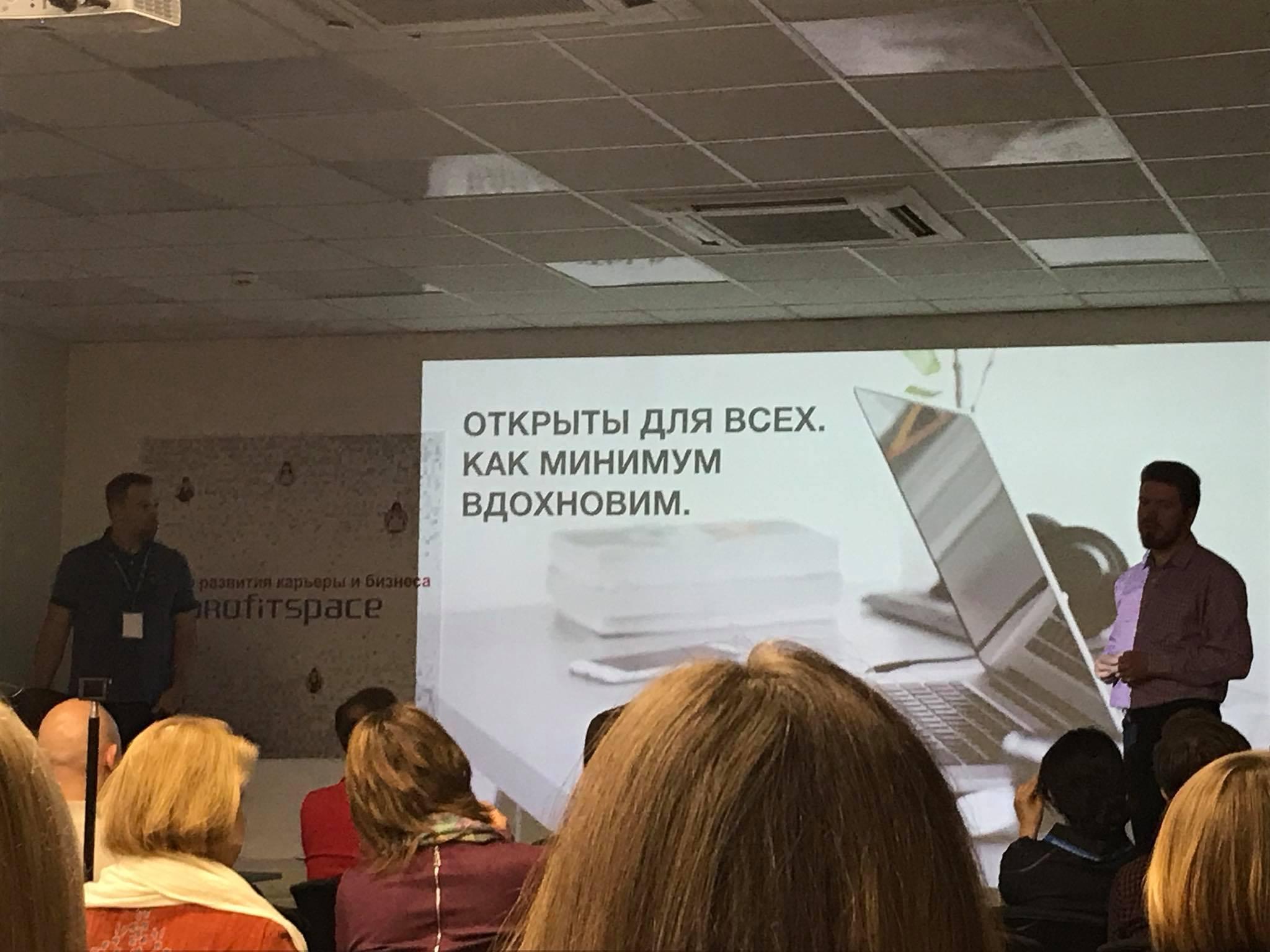 Фото со страницы Ильи Колчанова в Facebook
