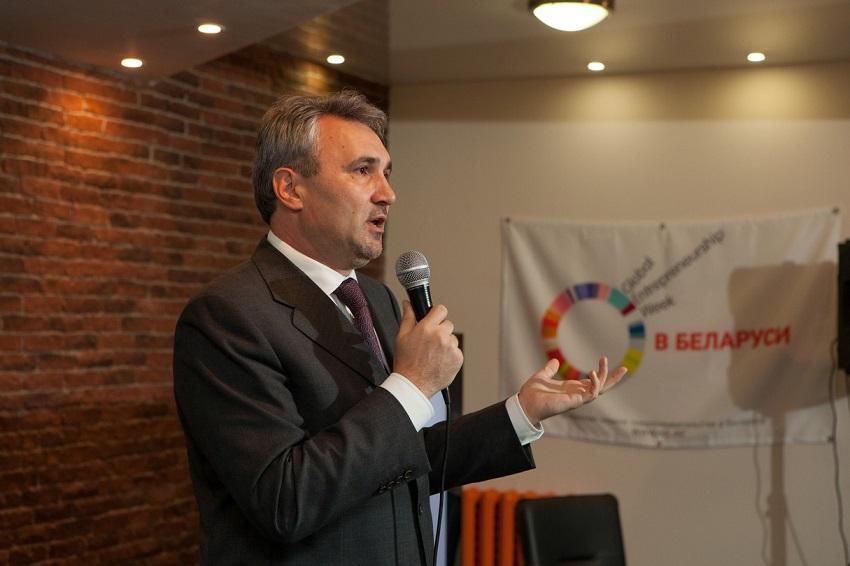 Фото с сайта zubrcapital.com