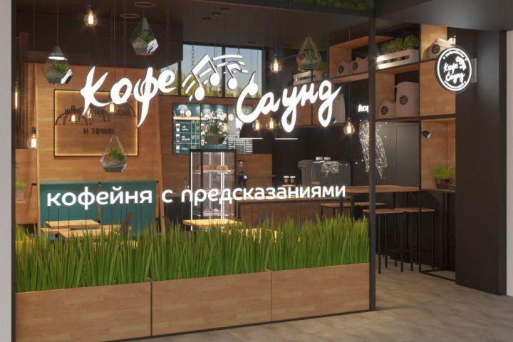 Фото: zavod.biz