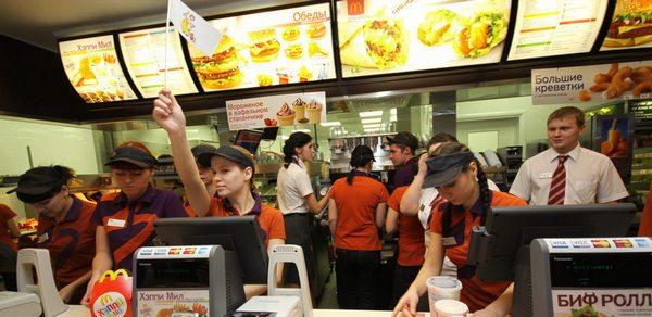 Фото с сайта stagnum.org