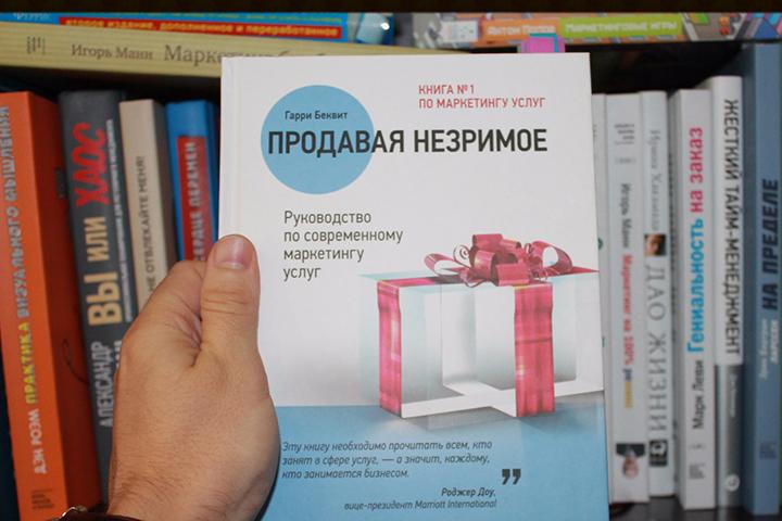 Фото с сайта svoybiz.com