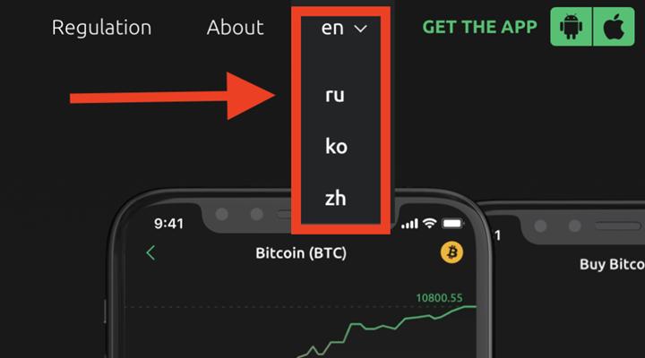 Домашняя страница биржи Currency