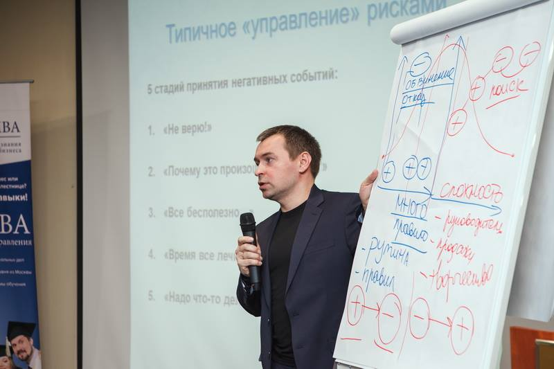 Кирилл Линник. Фото со страницы Кирилла в Facebook