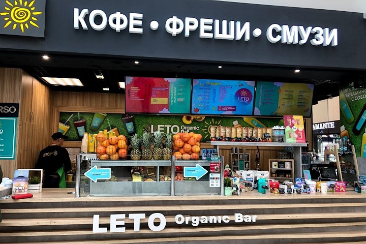 Leto Organic Bar. Фото из архива компании