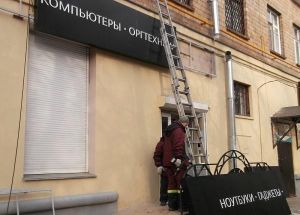 Фото с сайта stroyalp.ru