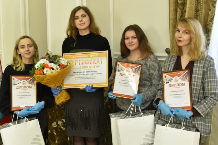 Победитель кейс-чемпионата - команда «Культурная революция» (Белорусский государственный университет)