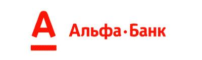 Лого Альфа-Банк