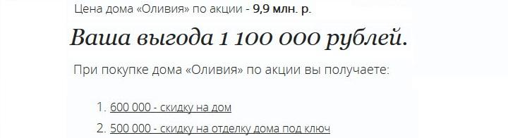 Фото с сайта poselok-britanika.ru