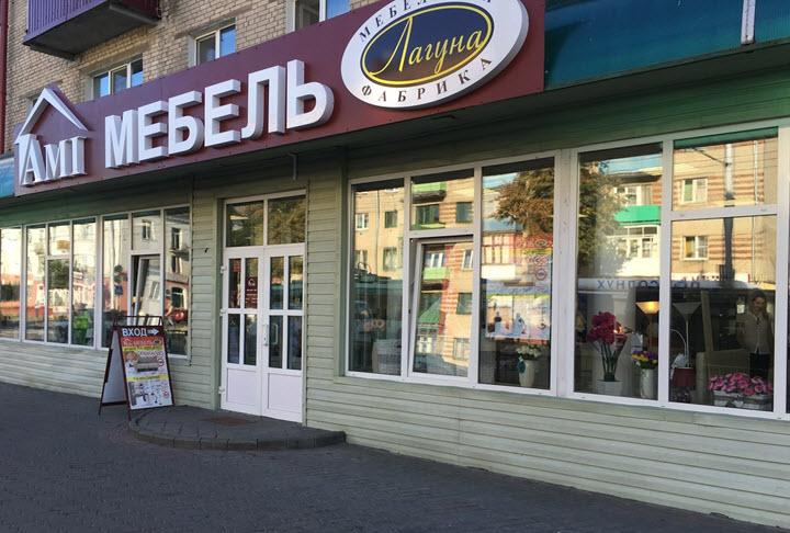 """Новый магазин сети открылся на ул. Ильича в Гомеле на этой неделе. Фото из группы """"Ами Мебель"""" ВКонтакте"""