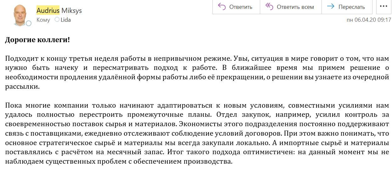 """Изображение предоставлено компанией """"Лидское пиво"""""""