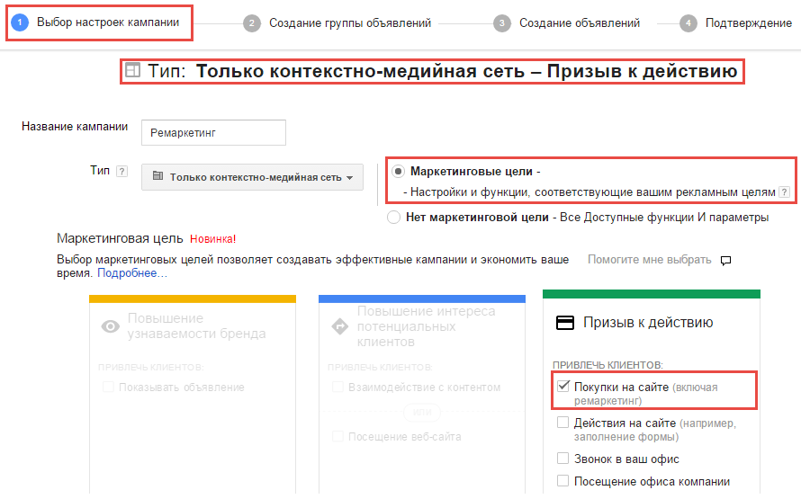 Скриншот с сайта adwords.google.com
