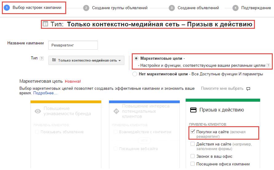 Скриншот с сайта adwords.google.com