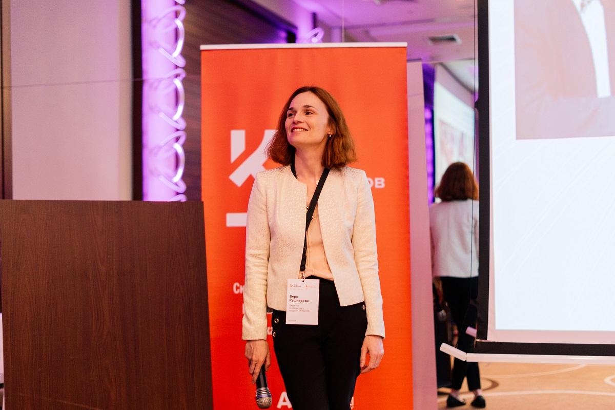 Вера Кушнерова. Фото: probusiness.io