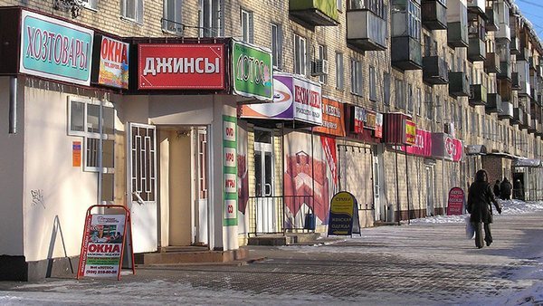 Фото с сайта ivanteevka.schelkovo-city.com