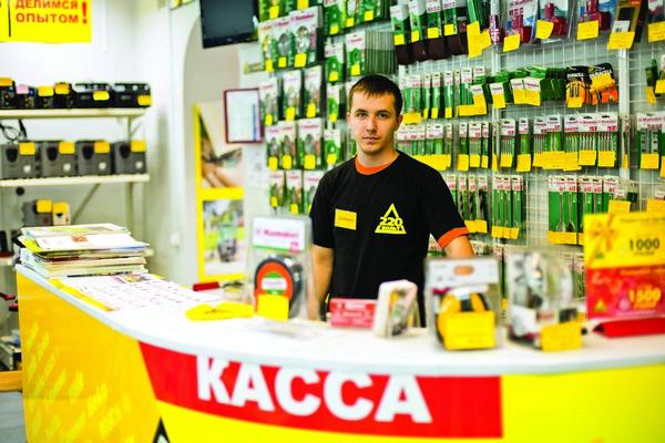 Фото с сайта delovoybazar.ru