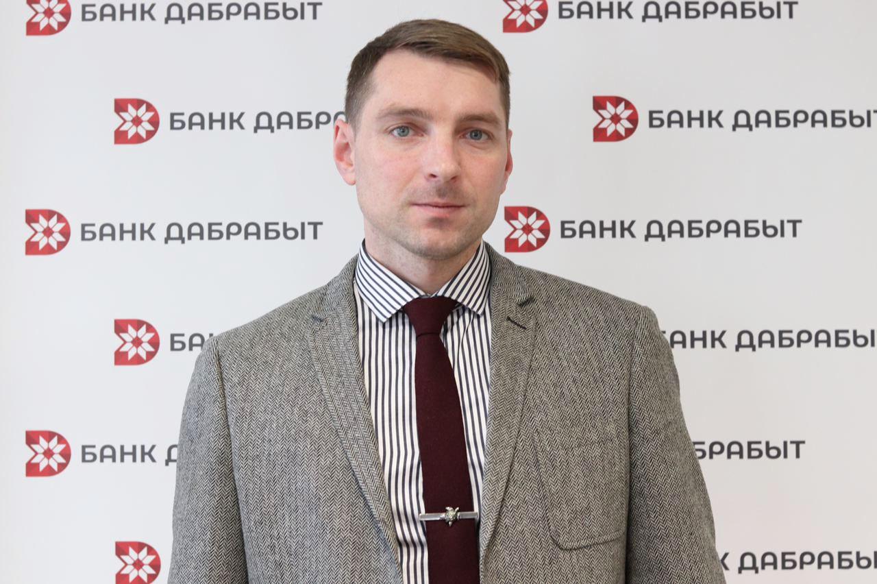 Павел Евтушевский. Фото предоставлено Банком Дабрабыт