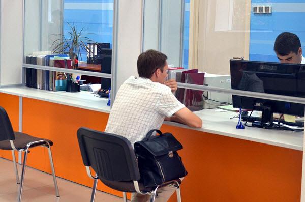 Фото с сайта nalog.ru