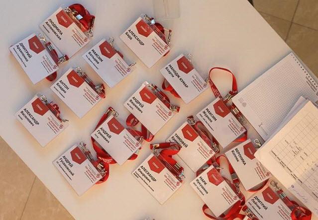 Фото со страницы Цикла международных бизнес-конференций «Топ-менеджмент» на Фейсбук