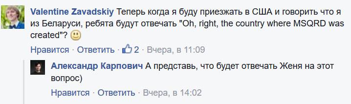 Комментарий со страницы Евгения Невгеня в Facebook