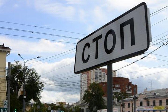Фото с сайта 74.ru